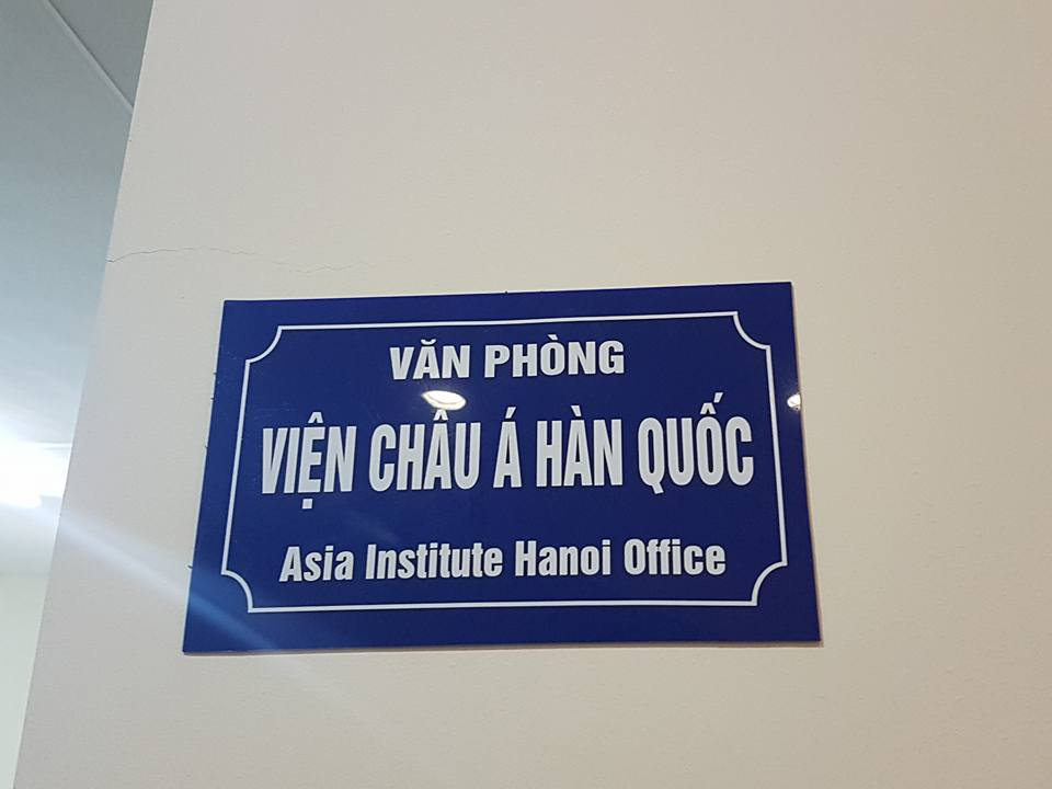 Sign on the Asia Institute Hanoi Office