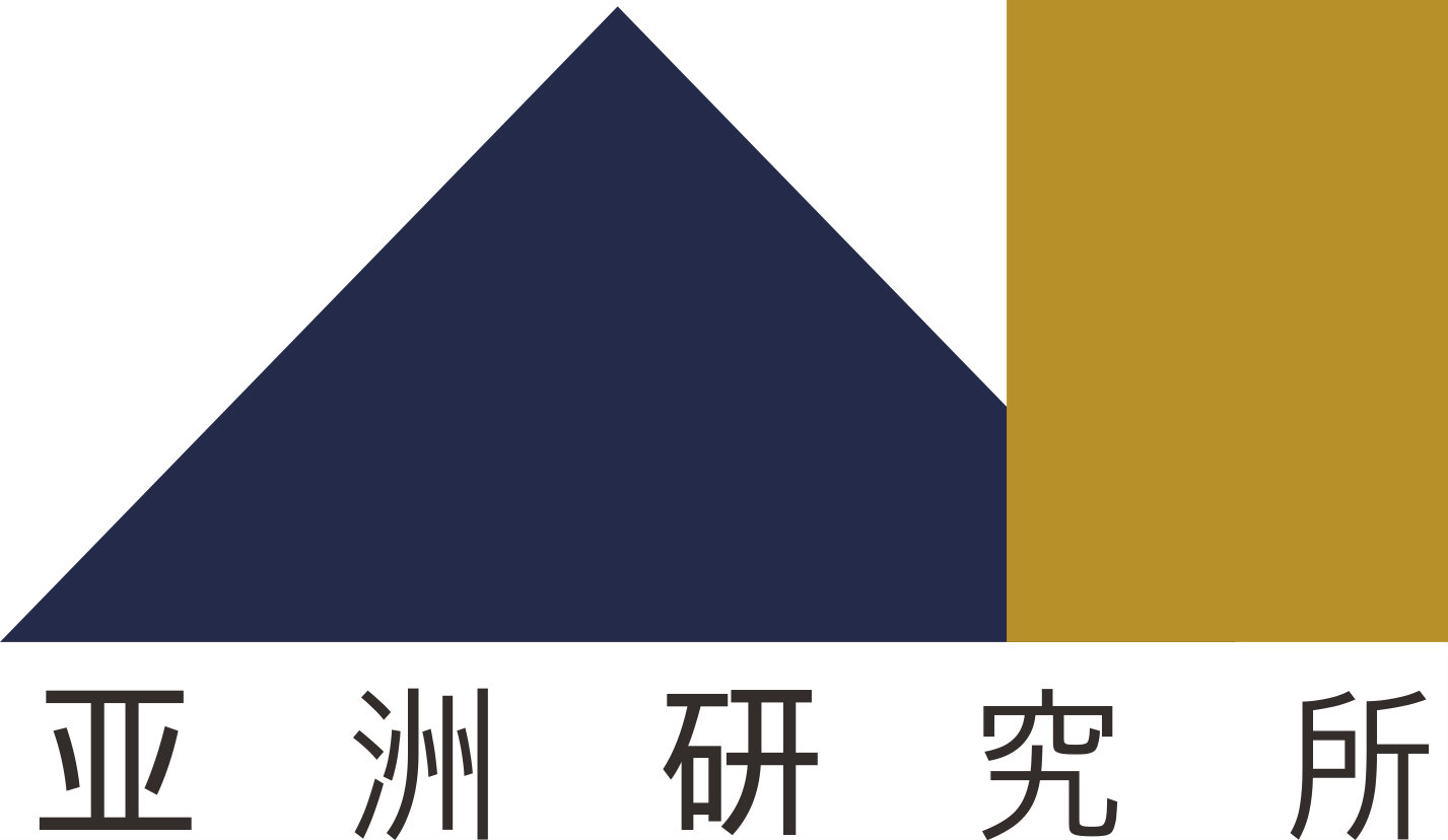 logo in Chinese