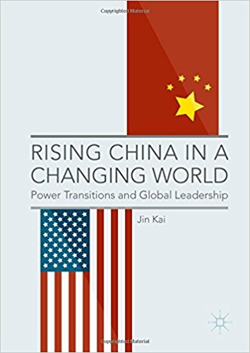 rising china in a changing world
